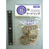 Card ring 25mm(No.3) 10p
