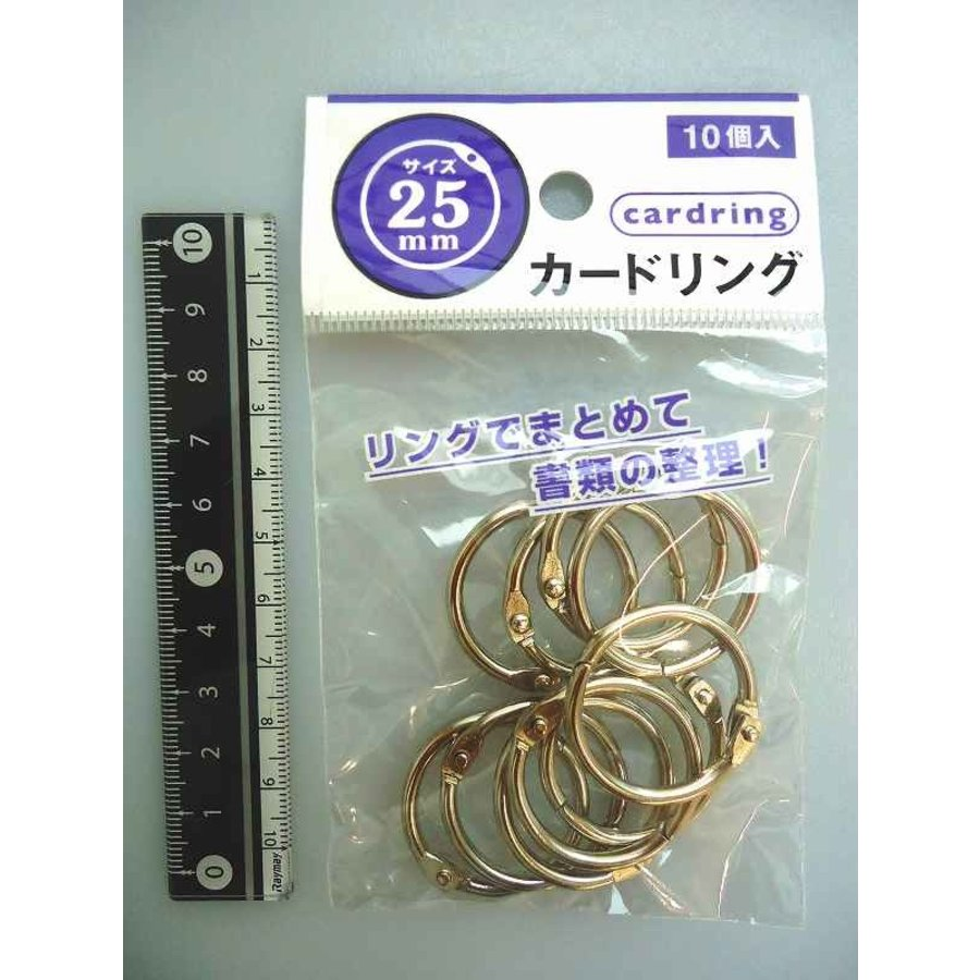 Card ring 25mm(No.3) 10p-1