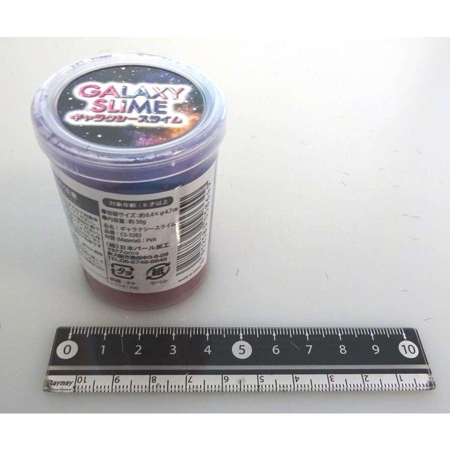 Galaxy jelly toy-1