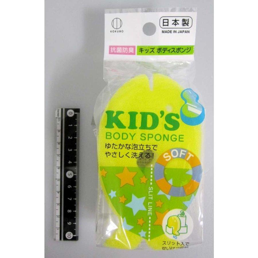 Fish shape kid's body wash sponge-1