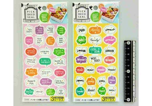 Big decoration sticker speech balloon like message