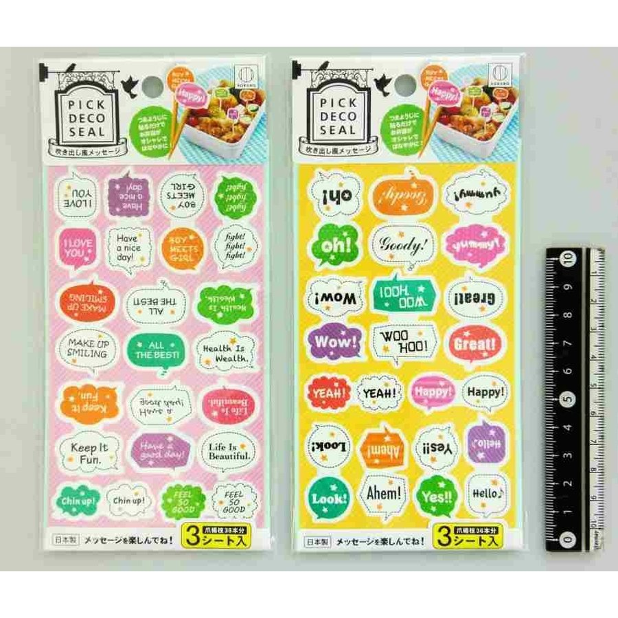 Big decoration sticker speech balloon like message-1