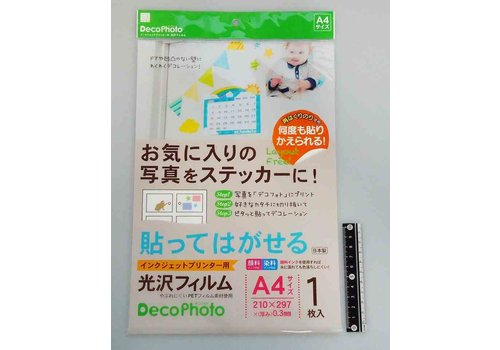 Decophoto A4 1p