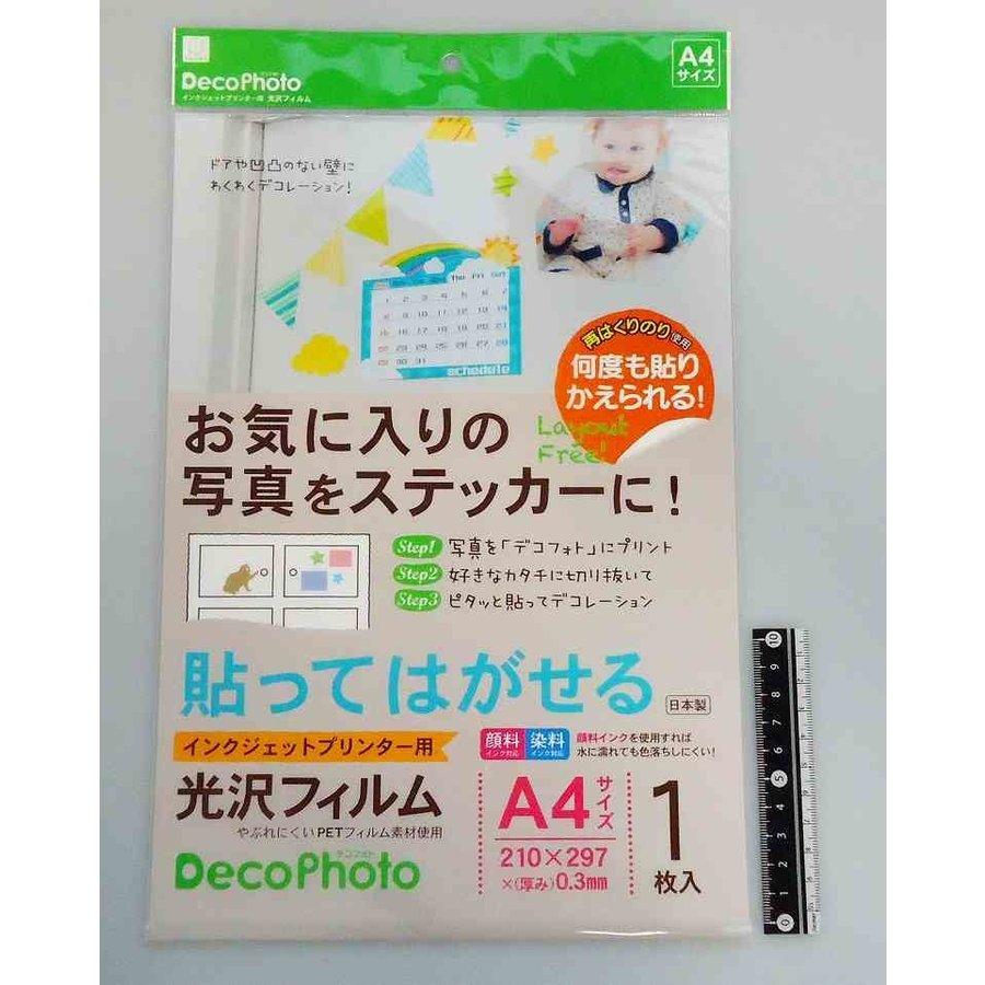 Decophoto A4 1p-1