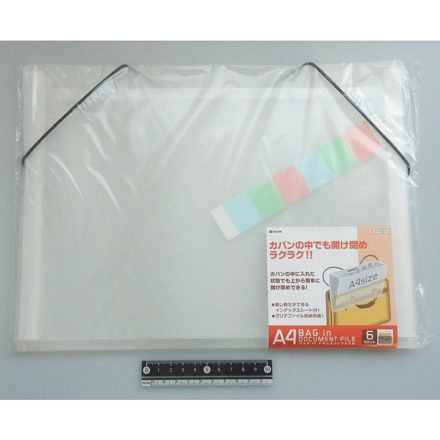 A4 bag in document file CL 6p-2