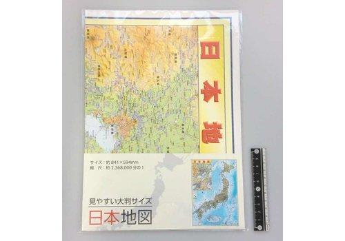 ?Japan map 841x594mm folding type