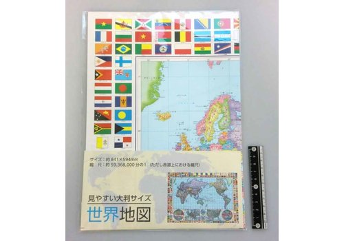 ?World map 841x594mm folding type