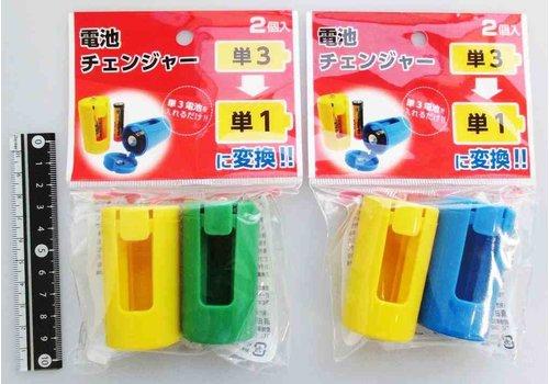 Battery changer AA→D 2p