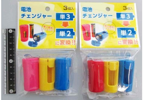 Battery changer AAA→AA 3p