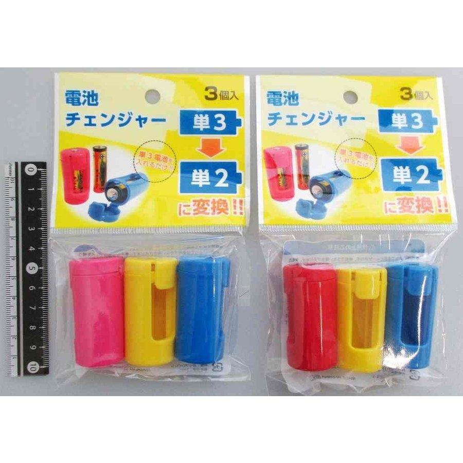 Battery changer AA→C 3p-1