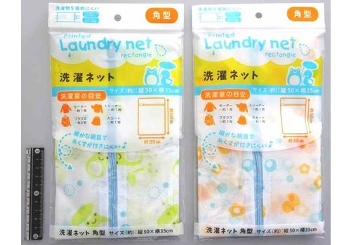 Printed laundry net square fine