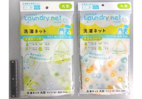 Print laundry net round fine