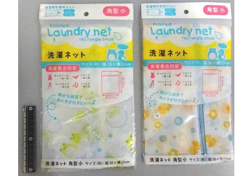Print laundry net small square fine
