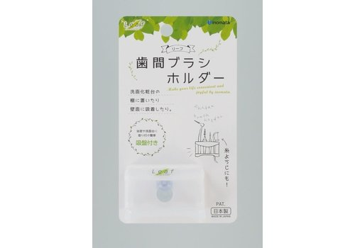 ?Leaf interdental brush holder white
