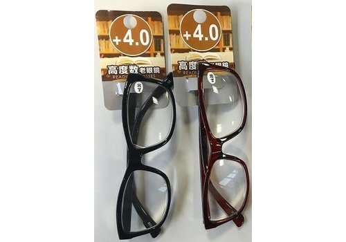 Plastic reading glasses + 4.0