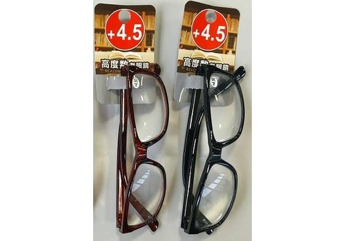 Plastic reading glasses + 4.5
