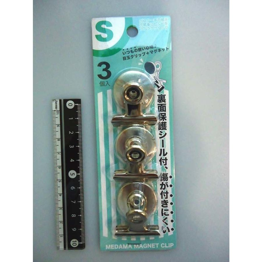 ?Bulldog clip with magnet S 3p-1