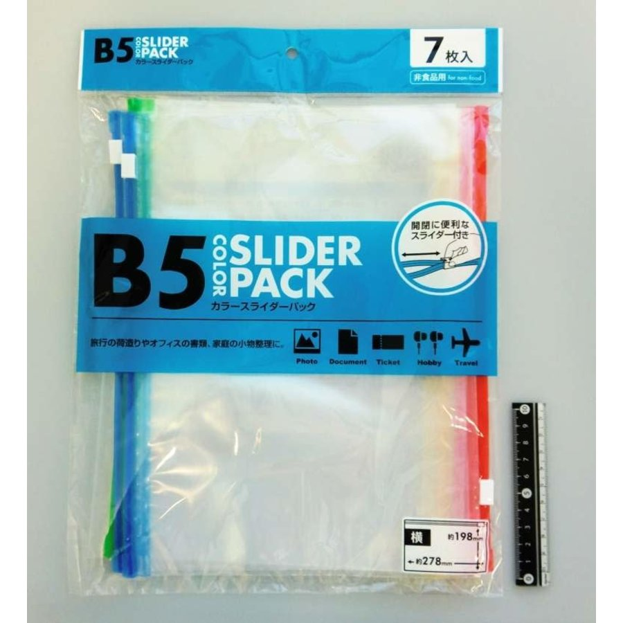 ?Color slider pack B5 horizontal 7p-1