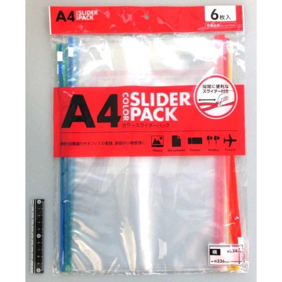 Color slider pack A4 horizontal 6p-1