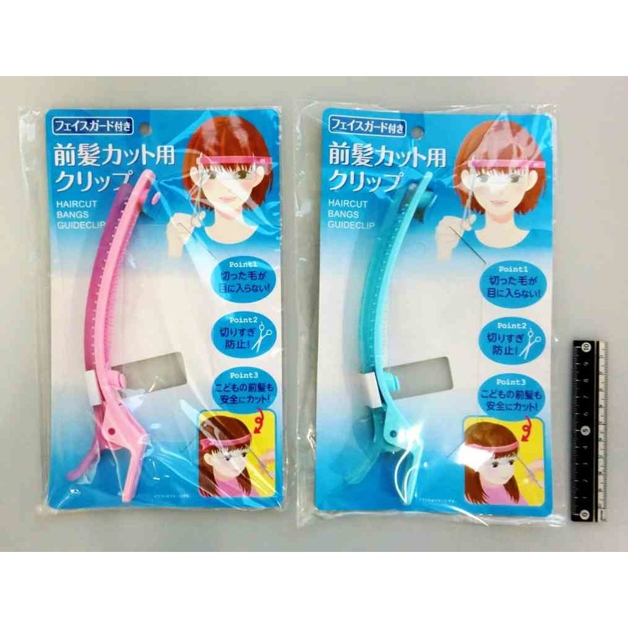 Bang cutting clip with face guard-1