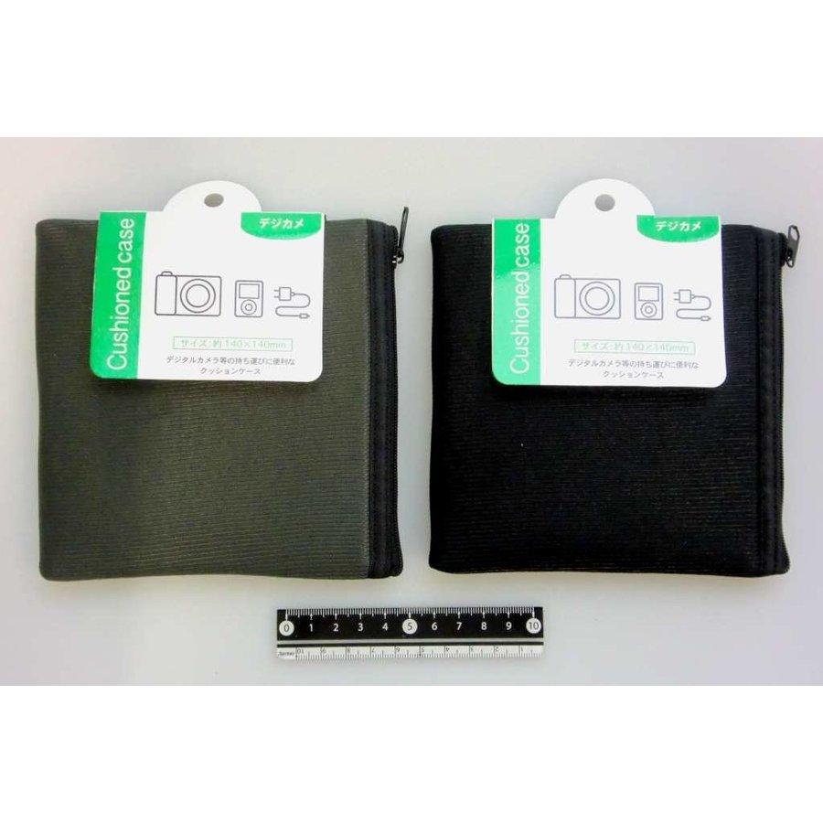 Cushion case for digital camera : PB-1