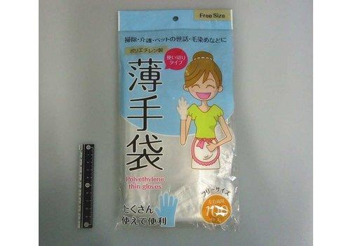 Polyethylene thin gloves 100p in bag : PB