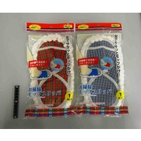 Cleaning mop slipper 1p : PB