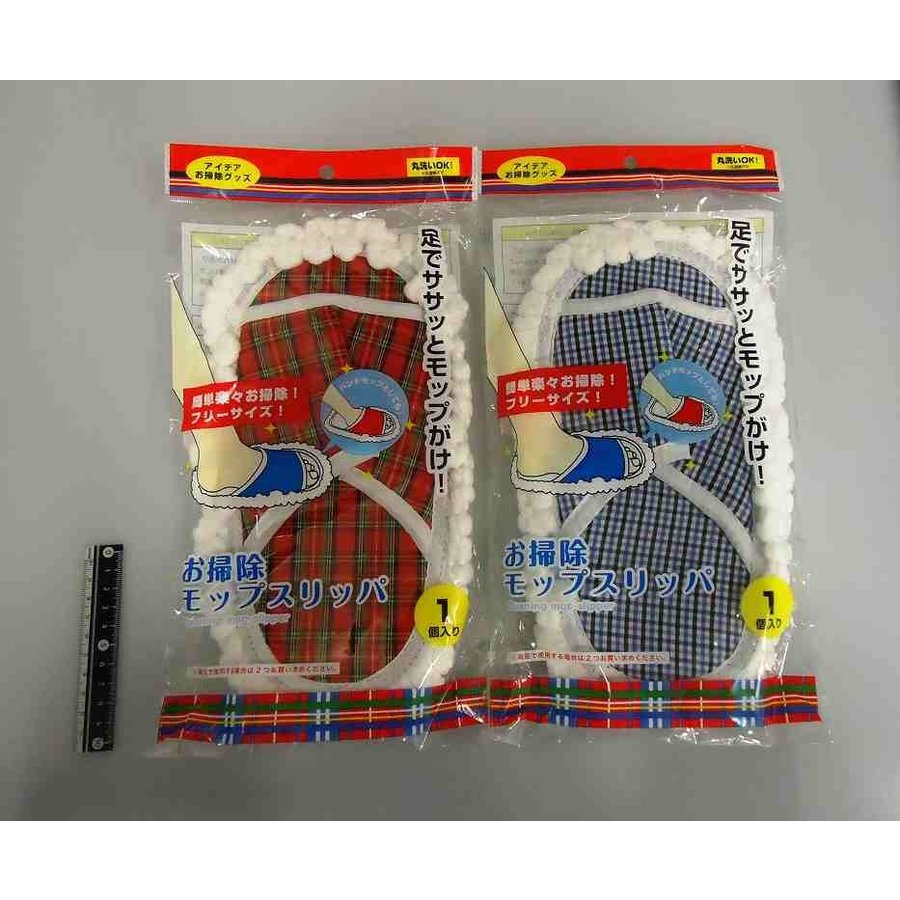Cleaning mop slipper 1p : PB-1