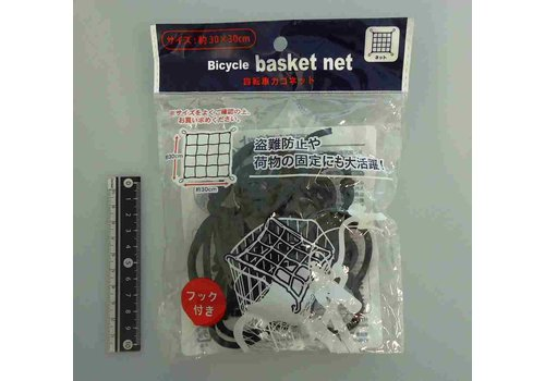 Basket net for bicycle 30 x 30cm : PB