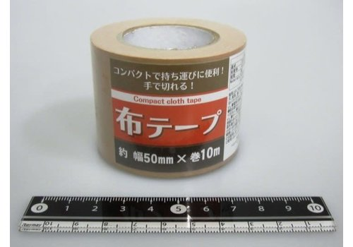 #Compact cloth tape 50mm x 10m : PB