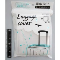 Carry bag cover : PB