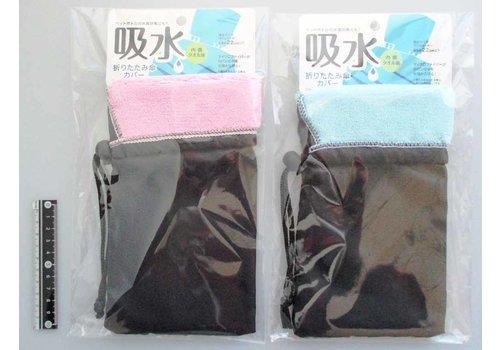 Folding umbrella cover : PB