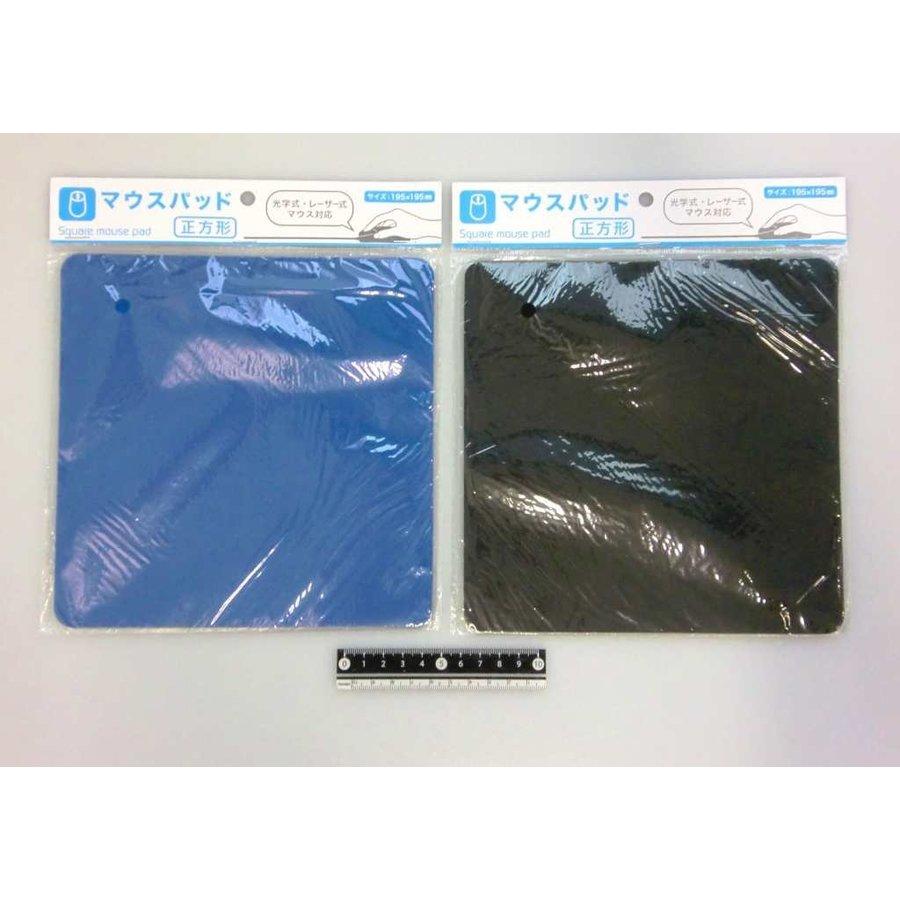 Mouse pad square : PB-1
