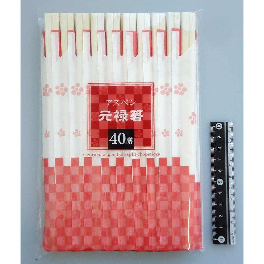 Aspen disposable chopsticks 40prs : PB-1