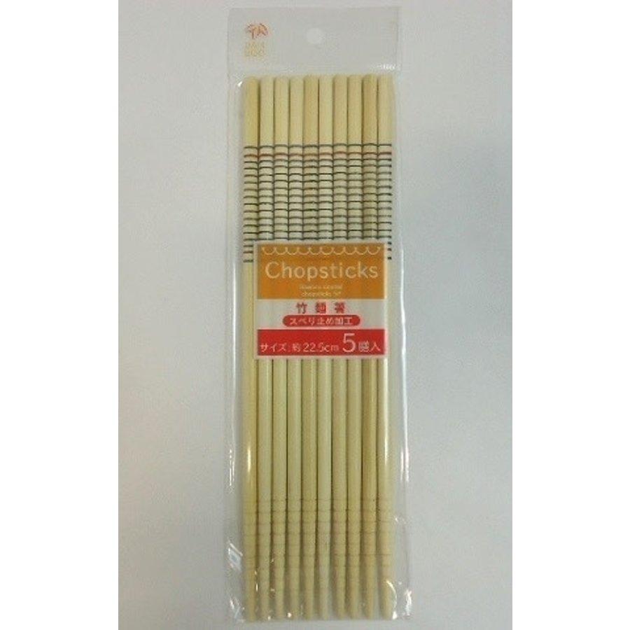 Bamboo Chopsticks for Noodles 5P-1