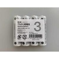 Alkaline battery AA 4P: PB