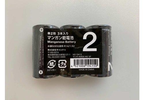 Alkaline battery C 3P: PB