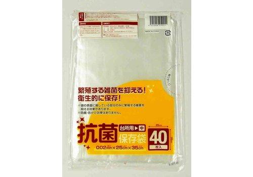 ?Anti bacteria kitchen container bag M 40p : PB