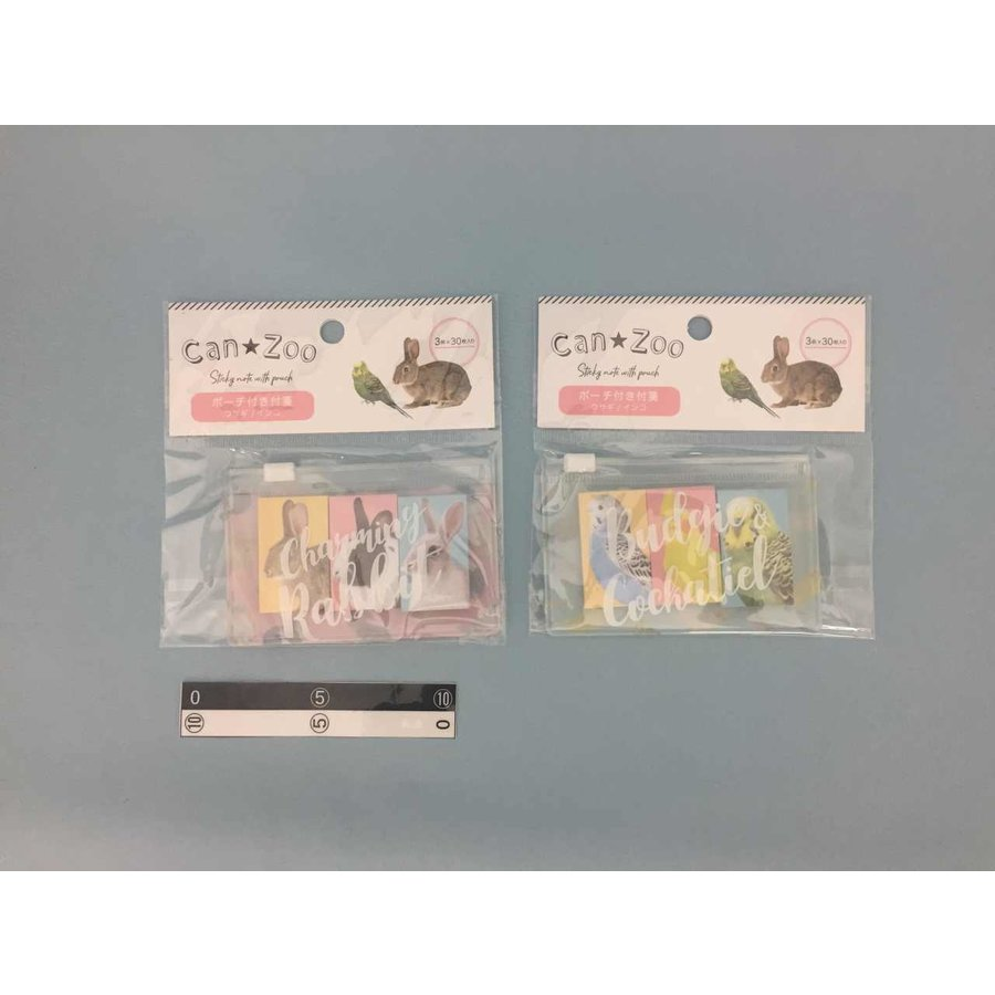 CZ) Sticky note with pouch A 3 × 30s : PB-1