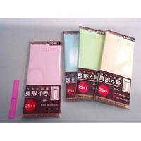 Color paper envelope No 4 size 25p : PB