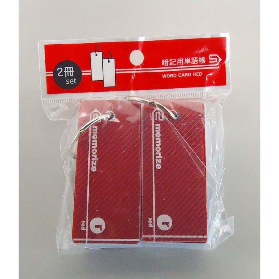 Memorization words sheet red 100p x 2p-1
