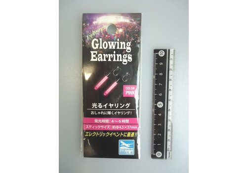 Glowing ear ring pink : PB