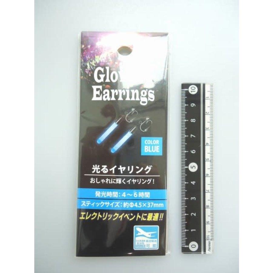 Glowing ear ring blue : PB-1