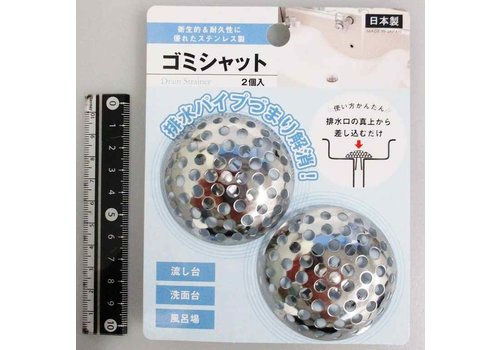 Sink Strainer 2pcs