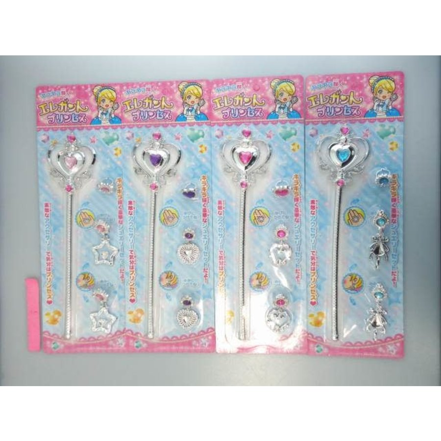 Elegant princes toy set-1