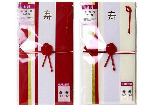 ?Reliefed Japanese apricot gift money envelope for celebration