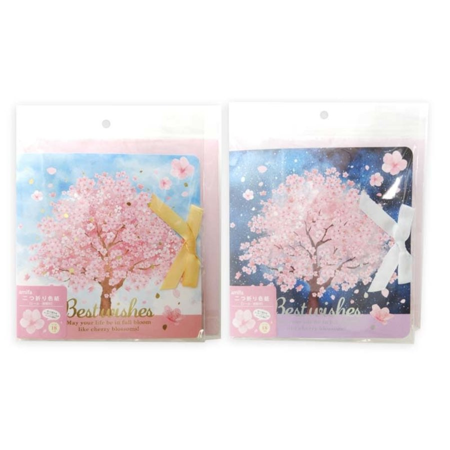 """Folded colored paper """"sakura"""" with sticker-1"""