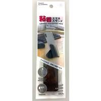 Adhesive smartphone holder