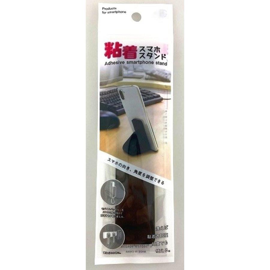 Adhesive smartphone holder-1