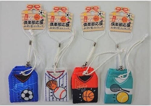?Amulet strap support club